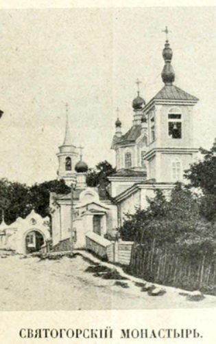 Пушкиногорский монастырь (6) Дом Ветеранов