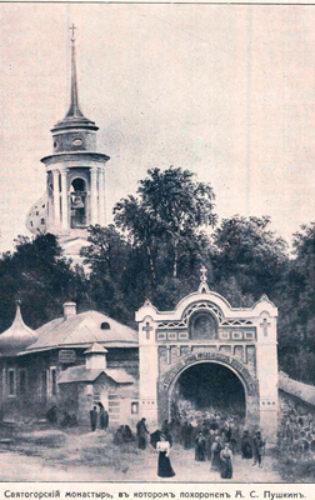 Пушкиногорский монастырь (7) Дом Ветеранов