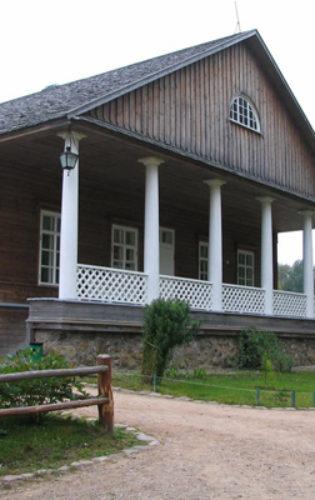 пушкиногорье (9) Дом Ветеранов