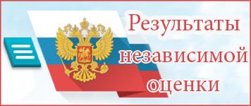 Пушкиногорский дом ветеранов