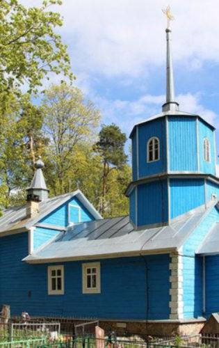 Казанская церковь Пушкинские Горы 1